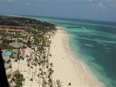 Now Larimar Punta Cana